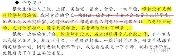 宋飞帅律师,尊而光律师事务所